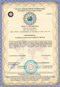 ISO9001-2011